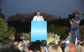 Ο Κυριάκος Μητσοτάκης κατά τη διάρκεια της κεντρικής προεκλογικής συγκέντρωσης της Νέας Δημοκρατίας στο Θησείο. ΑΠΕ-ΜΠΕ/ΟΡΕΣΤΗΣ ΠΑΝΑΓΙΩΤΟΥ