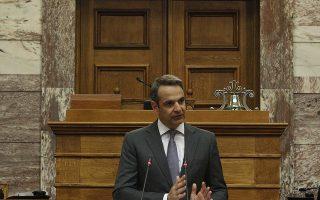 Ο πρόεδρος της Νέας Δημοκρατίας Κυριάκος Μητσοτάκης μιλάει από το βήμα στη συνεδρίαση της κοινοβουλευτικής ομάδας του κόμματος στην αίθουσα της Γερουσίας στη Βουλή, Πέμπτη 28 Μαρτίου 2019. ΑΠΕ-ΜΠΕ/ΑΠΕ-ΜΠΕ/ΑΛΕΞΑΝΔΡΟΣ ΒΛΑΧΟΣ