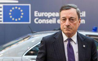 Ο Ιταλός τραπεζίτης θα ανακοινώσει κλιμακωτά επιτόκια για να αμβλύνει τις παρενέργειες των αρνητικών επιτοκίων.