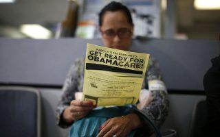 Φωτογραφία: Lucy Nicholson/Reuters
