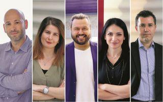 Οι Δημήτρης Γιαννόπουλος, Χριστίνα Χρυσομαλλίδου, Φάνης Αριτζής, Κωνσταντίνα Ψαρράκου  και Γιάννης Μαστροκώστας (από αριστερά  προς δεξιά) μιλούν  για τη θητεία τους στο εξωτερικό.
