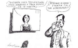 skitso-toy-andrea-petroylaki-19-07-190