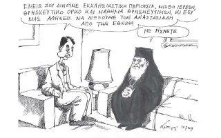 skitso-toy-andrea-petroylaki-17-07-190
