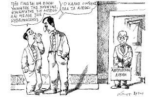 skitso-toy-andrea-petroylaki-30-07-19-2330545