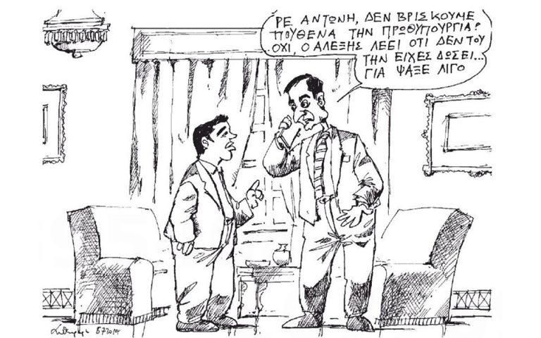Σκίτσο του Ανδρέα Πετρουλάκη (09.07.19)
