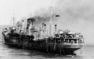 Το πλοίο «Empire Patrol» στο οποίο ξέσπασε πυρκαγιά το 1945, εν μέσω θαλασσοταραχής, οδηγώντας στον θάνατο 33 άτομα.