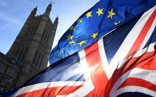 se-allagi-stasis-gia-to-brexit-kalei-tin-ee-to-londino0