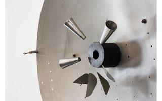 Radar (λεπτομέρεια), 1960. Αλουμίνιο, μαγνήτης, νάιλον νήμα. Ενα από τα 80 έργα του Takis που φιλοξενούνται στην Tate Modern.