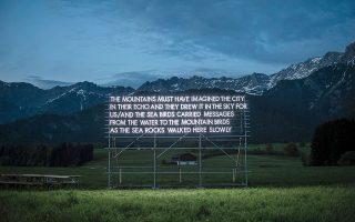 Εργο του καλλιτέχνη - ποιητή Ρόμπερτ Μοντγκόμερι με στίχους σε μια μεγάλη φωτεινή πινακίδα. Αντίστοιχα έργα θα τοποθετηθούν στο Πέραμα.