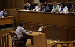 Ο Γιώργος Ρουπακιάς, κατηγορούμενος για τη δολοφονία του Παύλου Φύσσα στη δίκη της Χρυσής Αυγής, απολογείται ενώπιον του δικαστηρίου, Αθήνα Πέμπτη 18 Ιουλίου 2019. ΑΠΕ-ΜΠΕ/ΑΠΕ-ΜΠΕ/ΟΡΕΣΤΗΣ ΠΑΝΑΓΙΩΤΟΥ