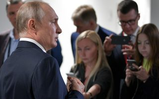 Russia's President Vladimir Putin makes comments on the country's bilateral relations with Georgia as he attends the Global Manufacturing and Industrialisation Summit (GMIS) in Yekaterinburg, Russia July 9, 2019. Sputnik/Alexei Druzhinin/Kremlin via REUTERS  ATTENTION EDITORS - THIS IMAGE WAS PROVIDED BY A THIRD PARTY.