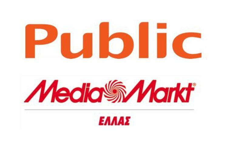 Συμφωνία – ορόσημο για Public και Media Markt