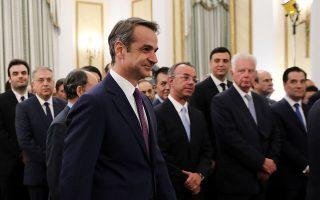 Ο πρωθυπουργός Κυριάκος Μητσοτάκης κατά τη διάρκεια της ορκωμοσίας της νέας κυβέρνησης. REUTERS/Alkis Konstantinidis