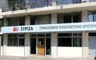 klimakio-toy-syriza-episkefthike-tis-pligeises-perioches-tis-chalkidikis0