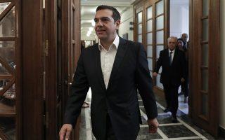 al-tsipras-anasygkrotisi-toy-kommatos-me-emfasi-sti-nea-genia0