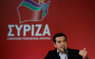 pos-apotima-o-syriza-to-apotelesma-ton-eklogon-amp-8211-i-politiki-apofasi-tis-kentrikis-epitropis0