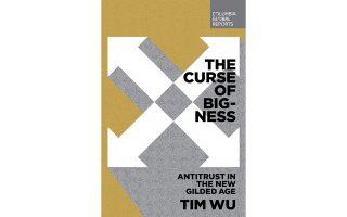 Το βιβλίο του καθηγητή Νομικής στο Πανεπιστήμιο Κολούμπια, Τιμ Γου.
