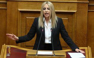 gennimata-o-tsipras-chreokopise-to-onoma-tis-aristeras0