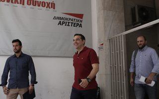 Η πρόεδρος του ΣΥΡΙΖΑ Αλέξης Τσίπρας (Κ), εξέρχεται των γραφείων της ΔΗΜΑΡ ύστερα απο σύσκεψη του συντονιστικού της προοδευτικής συμμαχίας, Δευτέρα, 15 Ιουλίου 2019.  ΑΠΕ ΜΠΕ/ΑΠΕ ΜΠΕ/ΚΩΣΤΑΣ ΤΣΙΡΩΝΗΣ
