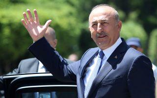 Ο Τούρκος υπουργός Εξωτερικών, Μεβλούτ Τσαβούσογλου   φτάνει στη Διάσκεψη για το Κυπριακό στο Crans Montana της Ελβετίας,  Πέμπτη 6 Ιουλίου 2017. Χωρίς τους πρωθυπουργούς των τριών εγγυητριών δυνάμεων συνεχίζεται  η Διάσκεψη για το Κυπριακό που διεξάγεται εδώ και οκτώ μέρες στο Κραν Μοντανά της Ελβετίας, με τη συμμετοχή του ΓΓ του ΟΗΕ Αντόνιο Γκουτέρες. ΑΠΕ-ΜΠΕ/ ΚΥΠΕ/ΚΑΤΙΑ ΧΡΙΣΤΟΔΟΥΛΟΥ