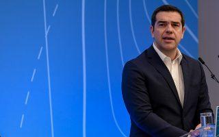 al-tsipras-den-xechname-tin-eisvoli-stin-kypro-toys-nekroys-kai-agnooymenoys0