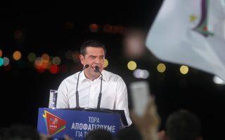 al-tsipras-to-paichnidi-gyrizei-oi-ekloges-tis-kyriakis-einai-diaforetikos-agonas0