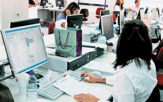 Οι επιχειρήσεις αρχίζουν να επενδύουν σε προγράμματα ευαισθητοποίησης για τους υπαλλήλους τους.
