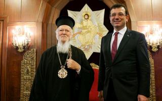 Φωτογραφία από romfea.gr