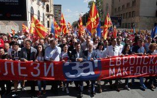 Πορεία στα Σκόπια, με τον Ζόραν Ζάεφ στην κεφαλή, υπέρ της συμφωνίας των Πρεσπών, τον Σεπτέμβριο του 2018. Ενα από τα βασικά επιχειρήματα του πρωθυπουργού της γειτονικής χώρας προς τους συμπατριώτες του ήταν ότι η υπερψήφισή της θα οδηγούσε τη χώρα στην Ευρωπαϊκή Ενωση.