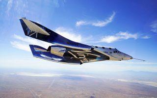 Οι ενδιαφερόμενοι θα διαθέσουν από 200.000 μέχρι 250.000 δολάρια για μια σύντομη περιφορά γύρω από τη Γη, διάρκειας 90 λεπτών.