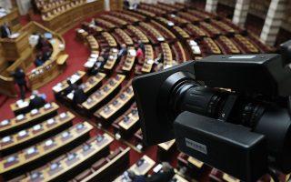 ta-nea-prosopa-stis-k-o-nd-kai-syriza0