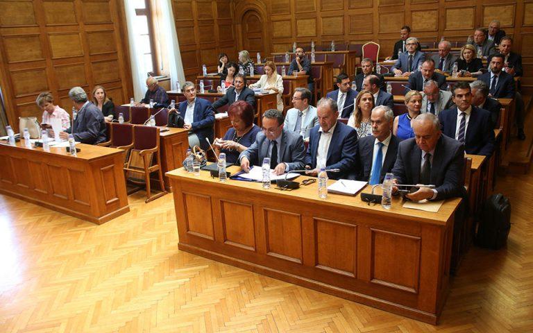 Βουλή: Δεκτό στην Επιτροπή το φορολογικό νομοσχέδιο – «Ναι» επί της αρχής από ΝΔ, ΣΥΡΙΖΑ, ΚΙΝΑΛ