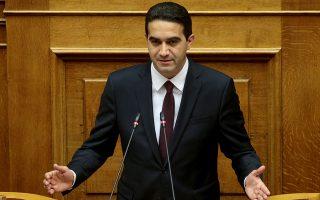 Ο βουλευτής του Κινήματος Αλλαγής Μιχάλης Κατρίνης  μιλά στην ολομέλεια της Βουλής στην συζήτηση των προγραμματικών δηλώσεων της  κυβέρνησης