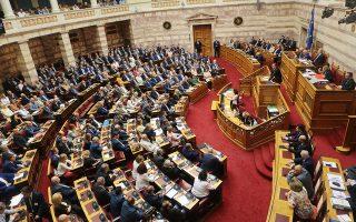 Ο πρωθυπουργός Κυριάκος Μητσοτάκης, παρουσιάζει το πρόγραμμα της κυβέρνησης του στην ολομέλεια του Κοινοβουλίου, το Σάββατο 20 Ιουλίου 2019. Ξεκίνησε η ανάγνωση των προγραμματικών δηλώσεων της κυβέρνησης η οποία πρόκειται να ολοκληρωθεί τα μεσάνυχτα της Δευτέρας, οπότε η κυβέρνηση λαμβάνει ψήφο εμπιστοσύνης με φανερή ονομαστική ψηφοφορία. ΑΠΕ ΜΠΕ/ΑΠΕ ΜΠΕ/ΠΑΝΤΕΛΗΣ ΣΑΪΤΑΣ