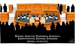 skitso-toy-dimitri-chantzopoyloy-18-07-19-2328783