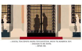 skitso-toy-dimitri-chantzopoyloy-09-07-190