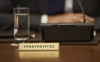 (Ξένη Δημοσίευση) Ο πρωθυπουργός Κυριάκος Μητσοτάκης μιλάει στο πρώτο υπουργικό συμβούλιο στη Βουλή, Τετάρτη 10 Ιουλίου 2019. ΑΠΕ-ΜΠΕ/ΓΡΑΦΕΙΟ ΤΥΠΟΥ ΠΡΩΘΥΠΟΥΡΓΟΥ/ΔΗΜΗΤΡΗΣ ΠΑΠΑΜΗΤΣΟΣ