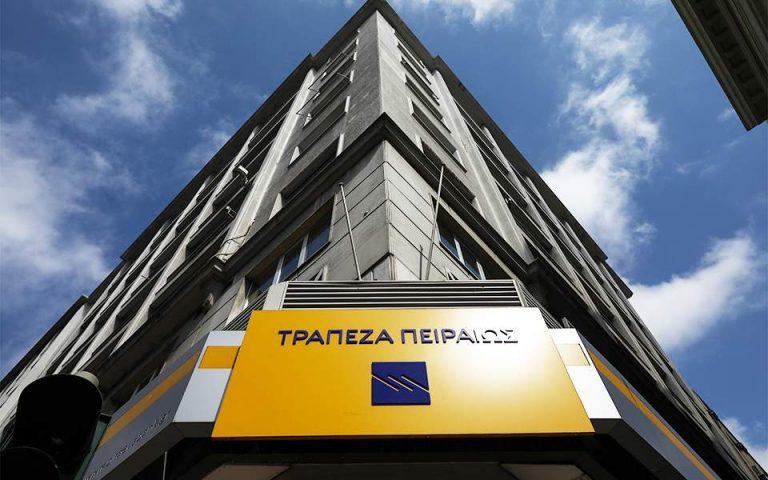 Όμιλος Τράπεζας Πειραιώς: Ολοκληρώθηκε η δημοπρασία 32 ακινήτων με τίμημα 4,2 εκατ. ευρώ