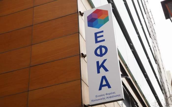 Συγκροτείται ομάδα εργασίας για την αναδιοργάνωση της επικουρικής ασφάλισης στην Ελλάδα