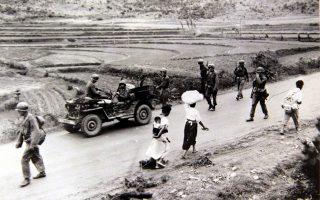 Φωτογραφία του Ινστιτούτου Κορεατικής Ιστορίας.