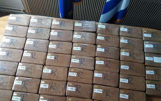 Τα 52 κιλά κοκαΐνης βρέθηκαν κρυμμένα μέσα στον μηχανισμό ψύξης κοντέινερ που ήταν φορτωμένο με μπανάνες. Τα ναρκωτικά ήταν συσκευασμένα σε 47 πακέτα, σε καθένα από τα οποία υπήρχε ο λογότυπος «R».