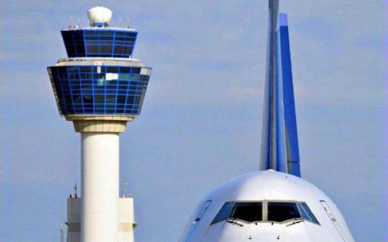 «Πλαφόν» στις πτήσεις από τους ελεγκτές εναέριας κυκλοφορίας