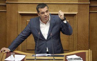 me-ti-gnosti-syntagi-o-tsipras0