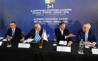 Την «πλήρη στήριξη και αλληλεγγύη» προς την Κυπριακή Δημοκρατία και τα δικαιώματα στην ΑΟΖ της, αλλά και την ανησυχία από τα «πρόσφατα προκλητικά βήματα» που έχουν γίνει στην Αν. Μεσόγειο, περιλαμβάνει το κοινό ανακοινωθέν των υπουργών Ελλάδας, Κύπρου, Ισραήλ και ΗΠΑ, οι οποίοι συμμετέχουν στην πρώτη τετραμερή διάσκεψη για την ενέργεια στην Αθήνα.