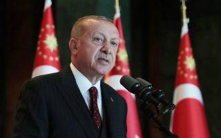 Ο πρόεδρος Ταγίπ Ερντογάν μίλησε την Τρίτη σε μέλη του τουρκικού διπλωματικού σώματος στην Αγκυρα.