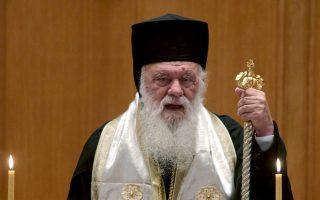 epistoli-toy-archiepiskopoy-ston-patriarchi-ierosolymon0