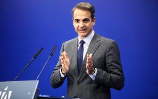 Η συζήτηση του πρωθυπουργού με την Ευρωπαία επίτροπο Ανταγωνισμού έγινε σε πολύ καλό κλίμα.