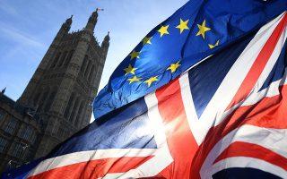 To Ηνωμένο Βασίλειο θα αποχωρήσει από την Ε.Ε. στις 31 Οκτωβρίου, με συμφωνία ή χωρίς, όπως έχει δηλώσει ο πρωθυπουργός Μπόρις Τζόνσον.