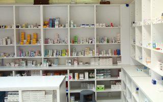 Για διευκόλυνση της πρόσβασης των ασθενών στα φάρμακα κάνουν λόγο οι νοσοκομειακοί φαρμακοποιοί.