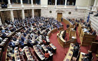 (Ξένη Δημοσίευση) Ο πρωθυπουργός Κυριάκος Μητσοτάκης μιλάει στην Ολομέλεια της Βουλής στη συζήτηση για το σχέδιο νόμου για το Επιτελικό κράτος που αφορά τη λειτουργία και διαφάνεια της Κυβέρνησης, των Κυβερνητικών Οργάνων και της Κεντρικής Δημόσιας Διοίκησης, Τρίτη 6 Αυγούστου 2019. Ολοκληρώνεται σήμερα το βράδυ, στην Ολομέλεια της Βουλής, η συζήτηση και ψήφιση του νομοσχεδίου για το επιτελικό κράτος. ΑΠΕ-ΜΠΕ/ΓΡΑΦΕΙΟ ΤΥΠΟΥ ΠΡΩΘΥΠΟΥΡΓΟΥ/ΔΗΜΗΤΡΗΣ ΠΑΠΑΜΗΤΣΟΣ